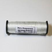 катушка тонкая нить прочная нить белая нить скрученная нить капроновая нить