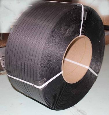 Лента упаковочная полипропиленовая 15 х 0.8мм- 2000м